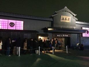 IMG_YomiuriLand_31